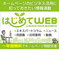 bnr_hajimete_news